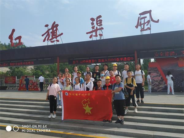 林州市某学校龙8国际手机版研学掠影